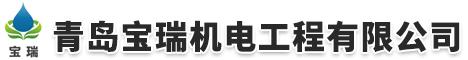 青岛通风管道